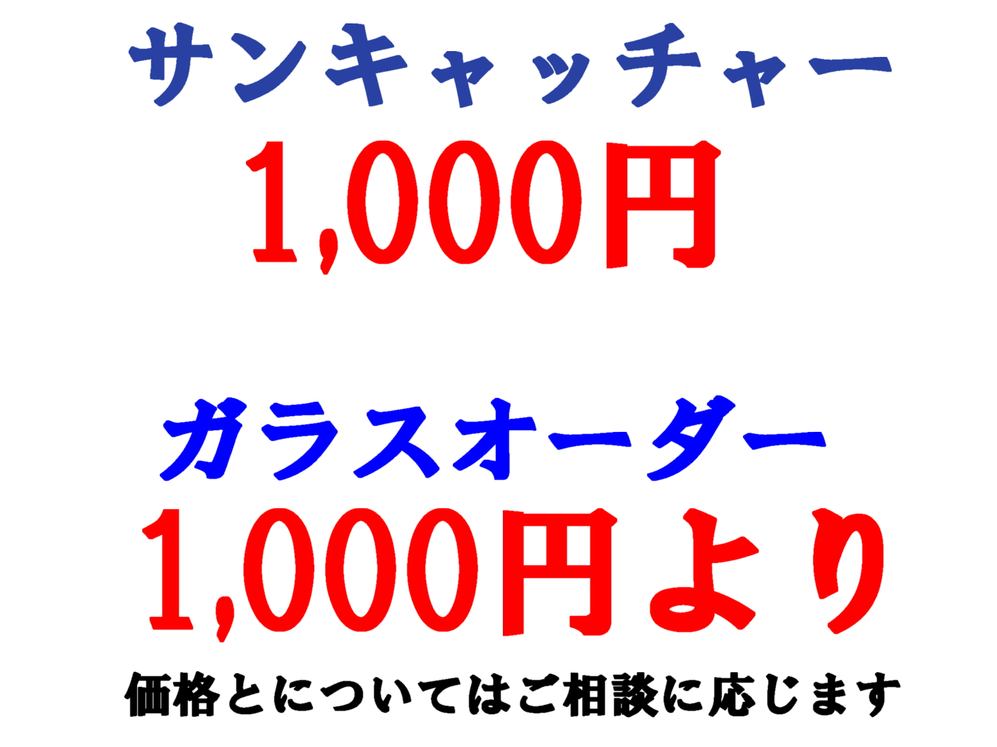 2016102902